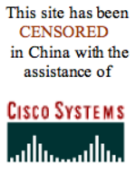 Censored_in_china